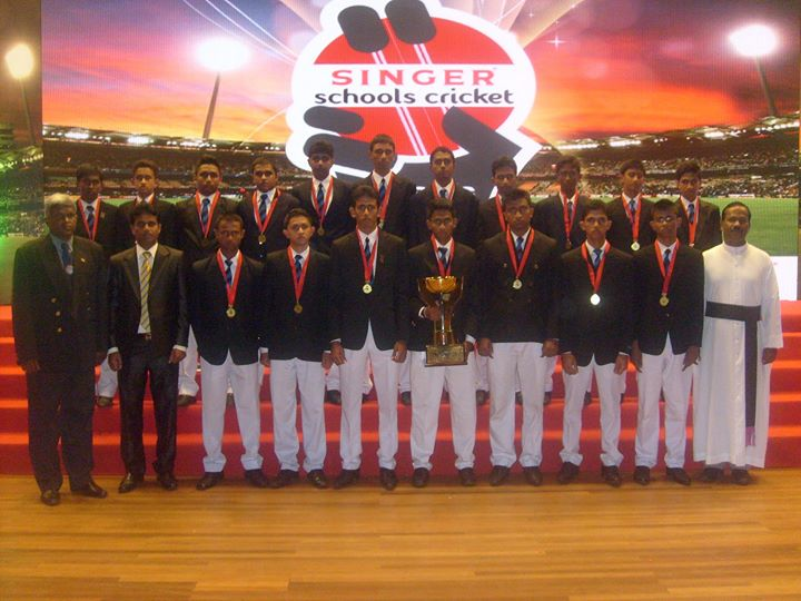 Singer Schools Cricket Awards Ceremony 2013/14