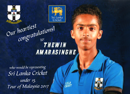 Thewin Amarasinghe of S. Thomas' College, Bandarawela will represent Sri Lanka Cricket Under 15 Cricket Tour to Malaysia 2017.
